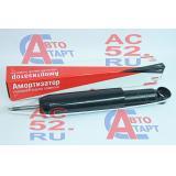 Амортизатор з/п Г-2410-31105 газомасл.