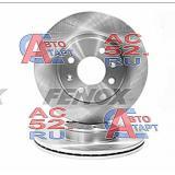 Диск тормозной Hyundai Getz (с 2002 г.в.) (2 шт) Фенокс