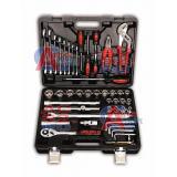 Набор инструментов  (45 предметов)