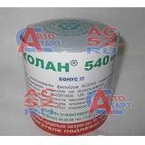 Фильтр очистки масла Хендай - Porter, Киа