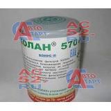 Фильтр очистки масла Хендай (грузовые) Н 100 2.5D, 2.5 DT, Портер, Терракан Колан (30 шт)