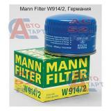 Фильтр очистки масла В-2108-2112/FORD SIERRA/SCORPIO 2.0-2.9 83-94 (без упак.) MANN