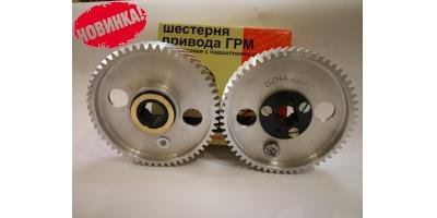 Новая шестерня привода ГРМ УМЗ 4216/EvoTech 2,7