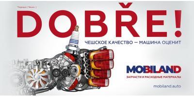 MOBILAND - Чешские стандарты надежности автозапчастей